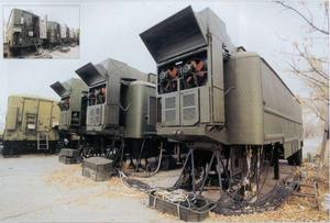 Russian IADS - Air Defence Command Posts Th_098748526_5_122_169lo