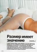 Рэчел Берр, фото 2. Rachel Burr - FHM Russia - Jan 2011 (x7), photo 2