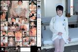 Angel White Nurse – Tsubomi